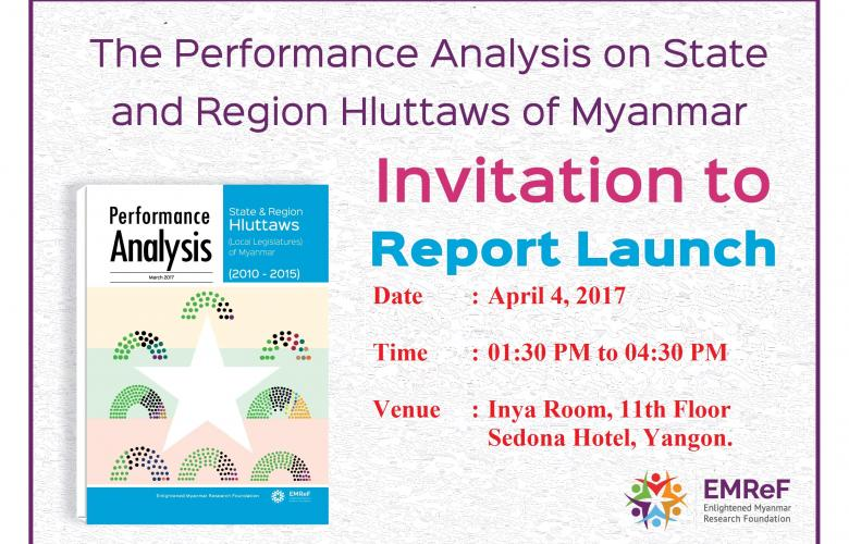Report Launch For Performance Analysis On State And Region Hluttaws